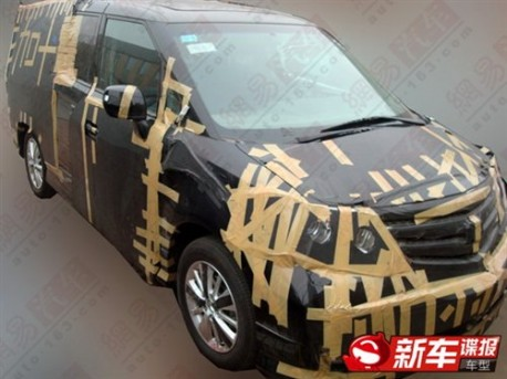 Honda Elysion testing in China