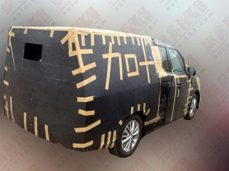 Honda Elysion testing in China
