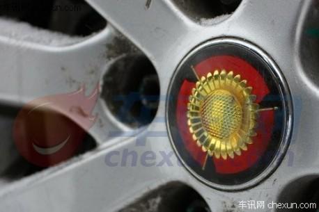Hongqi H7, the return of the Golden Sunflower