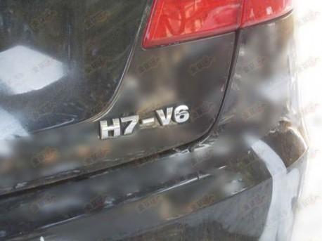 Hongqi H7 China