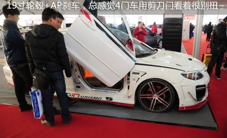 Mazda 3 Tuning China