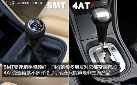 MG5 listed & priced in China