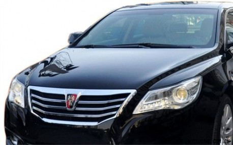 Roewe R95 in China