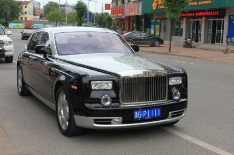 Rolls-Royce Phantom in dual-tone