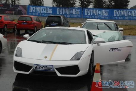 SCC Super Car Club China