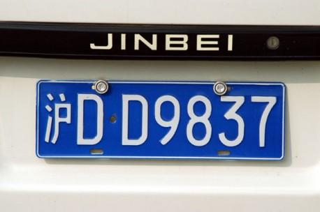 License plate Shanghai