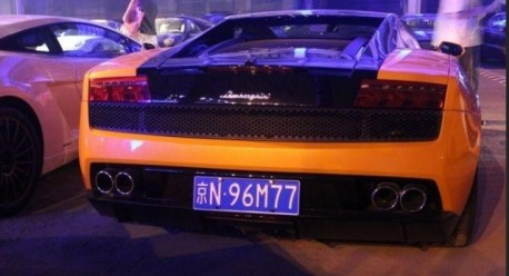 Beijing Super Car Club (SCC) in China