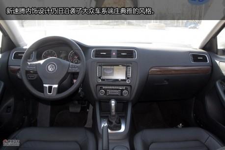 Volkswagen New Sagitar China