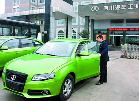 Yema F16 'Audi A4' electric taxi