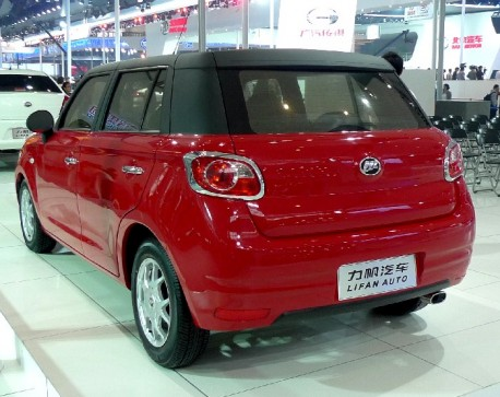 Lifan New 320 concept