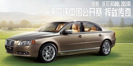 Volvo China