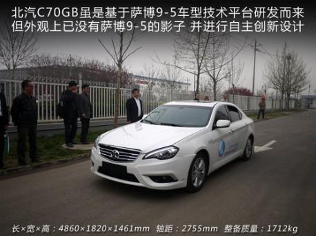 Beijing Auto C70G