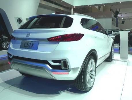 Beijing Auto concept car