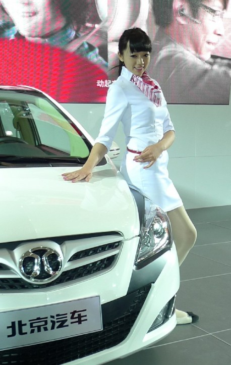 Pretty Girl on Beijing Auto E-series