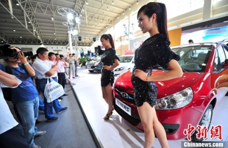 Beijing Automobile Trade Fair