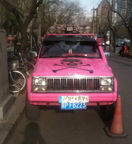 Beijing-Jeep Cherokee in Pink from China
