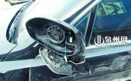 Car crash China Bentley