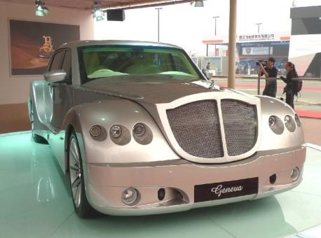 A Modern Classic Thing Bufori Geneva At The Beijing Auto Show