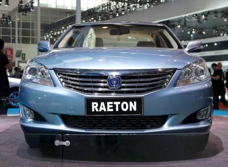 Chang'an Raeton
