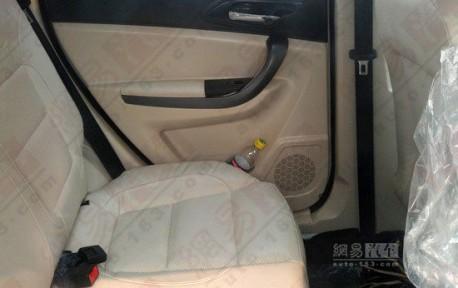 Chang'an S101 SUV