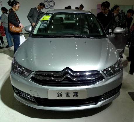 The new Citroen C4