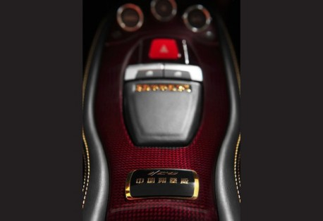 Special 'Dragon' Edition Ferrari 458 for China