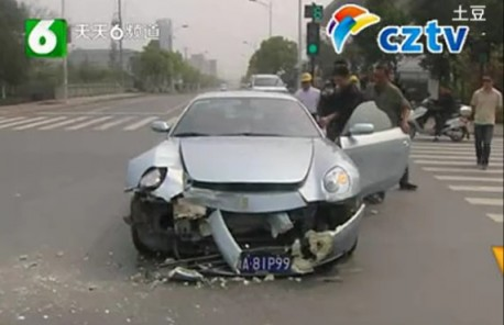 Ferrari 612 crash China