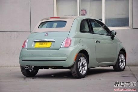 Fiat 500C China