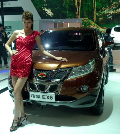 Geely Emgrand EX6
