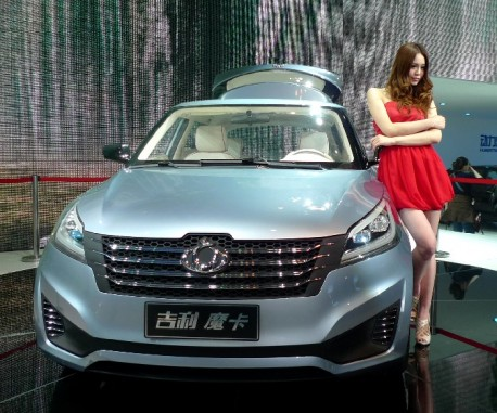 Geely Gleagle Mccar Concept Debuts At The Beijing Auto Show
