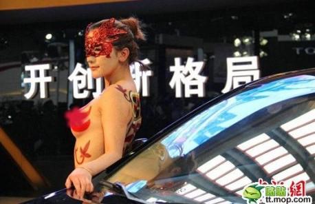 Geely Emgrand girls China
