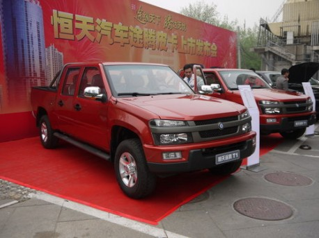 Hengtian T1 and T2 pick up trucks
