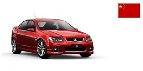 Holden China