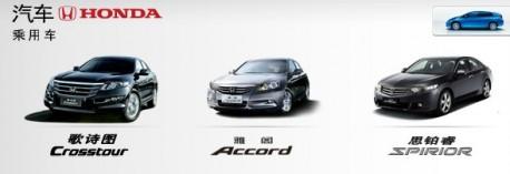 Honda China