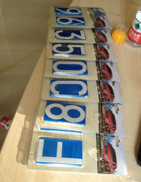 fake License-plate Numbers China