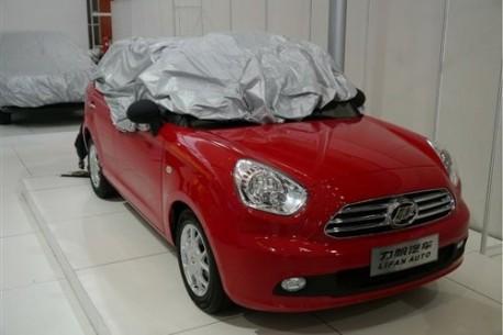 New Lifan 320