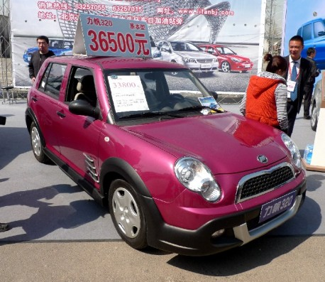 Lifan 320 gets sporty in China