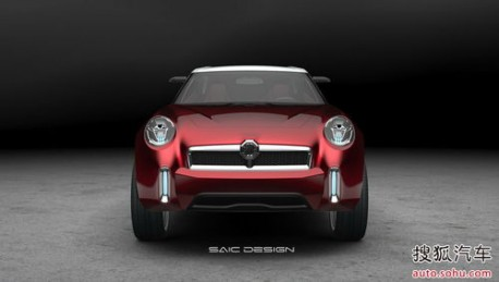 MG Icon for the Beijing Auto Show