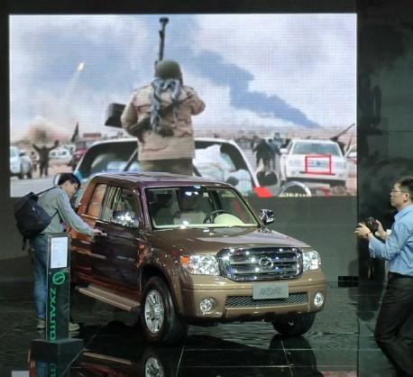 Zhongxing uses Libyan War