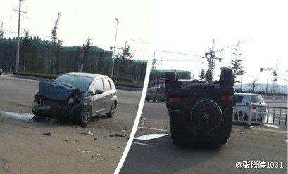 China car crash