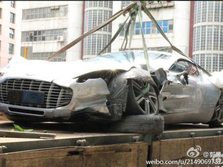 Aston Martin One-77 crash