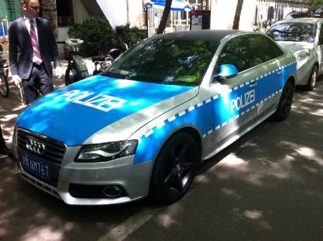 Audi A4L police China