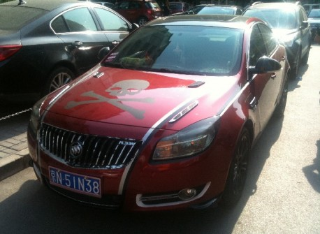 Buick Regal is a Pirate in China