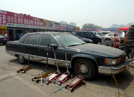 Cadillac Fleetwood China