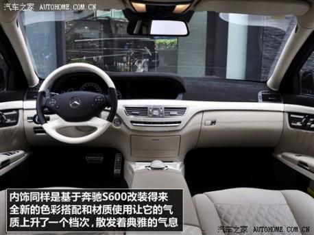 Carlsson CS60 Royale China