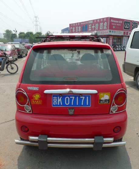 Chery QQ3 is a Transformer in China