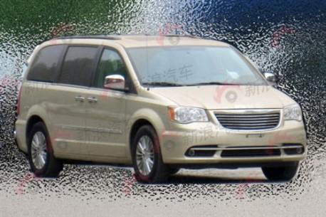 Chrysler Voyager China