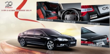 Citroen C5 20th Anniversary Edition