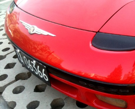 Dodge Stealth in China