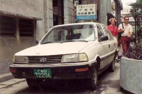 Dongfanghong Yituo